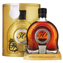 Barcelo - Rhum hors d'âge - Imperial - Premium blend - Carafe - 75cl - 43°