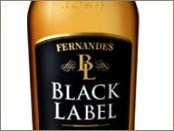 photo de bouteille de rhum black label